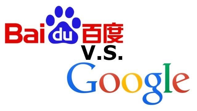 Baidu appears attractive